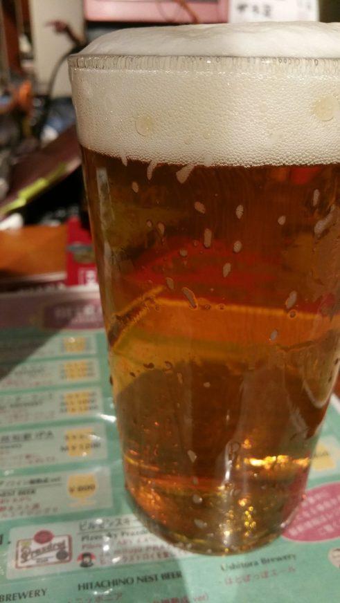 Highbury - The Home Of Beer Ushitora Onko Chisin IPA