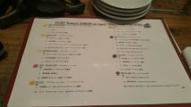 Craft Beer Market Mitsukoshimae Menu 1