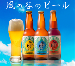 Kaze no Tani Beer