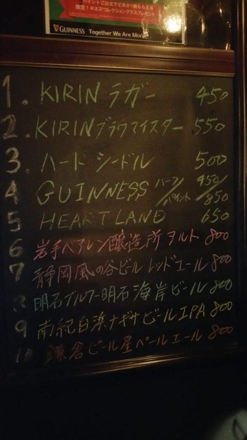 Beer Garage 87 Inside
