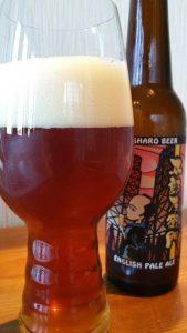 Hansharo English Pale Ale