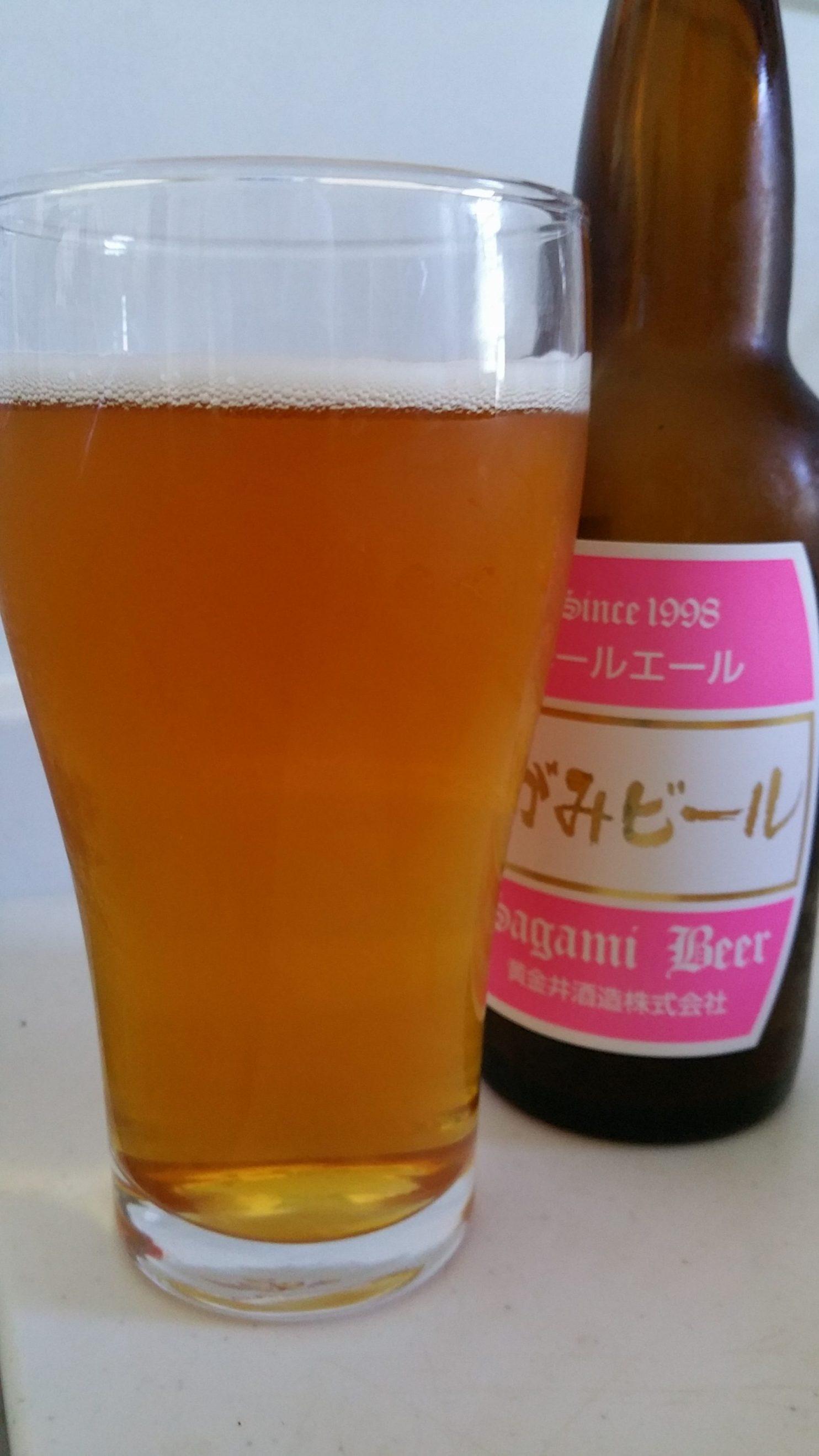Sagami Pale Ale さがみペールエール