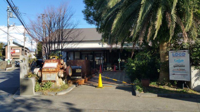 Mokichi Foods Garden Outside