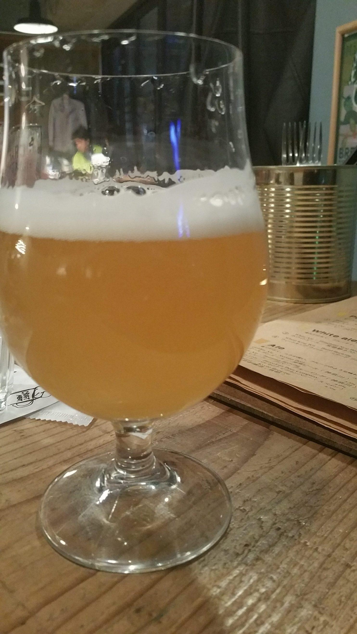 Shonan Beer Sakura Gose 湘南さくらゴーゼ