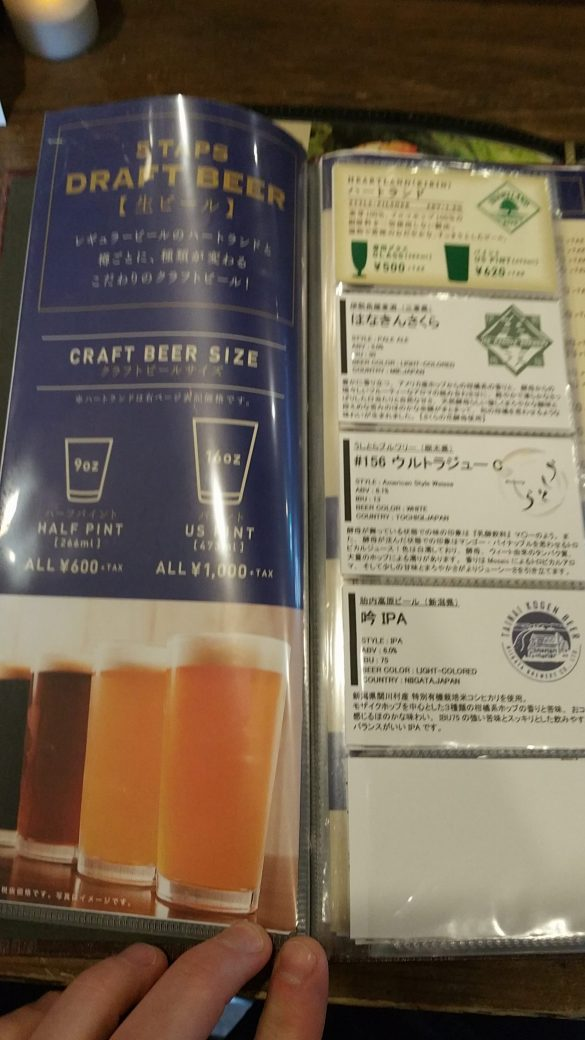 Darcy's Beer & Burger Draft Menu