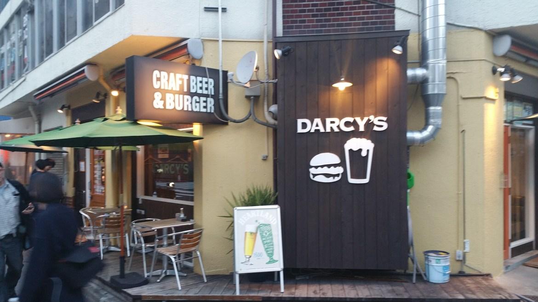 Darcy's Beer & Burger Front