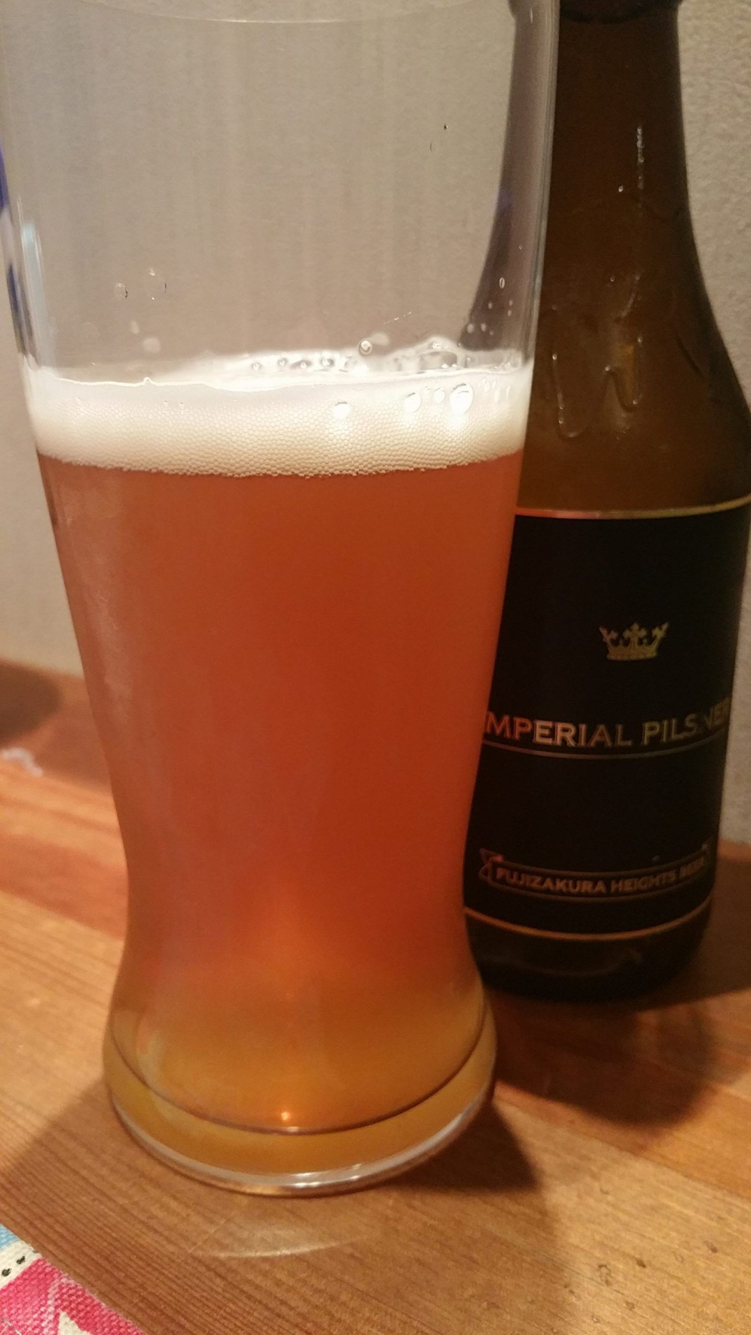 Fujizakura Heights Imperial Pilsner