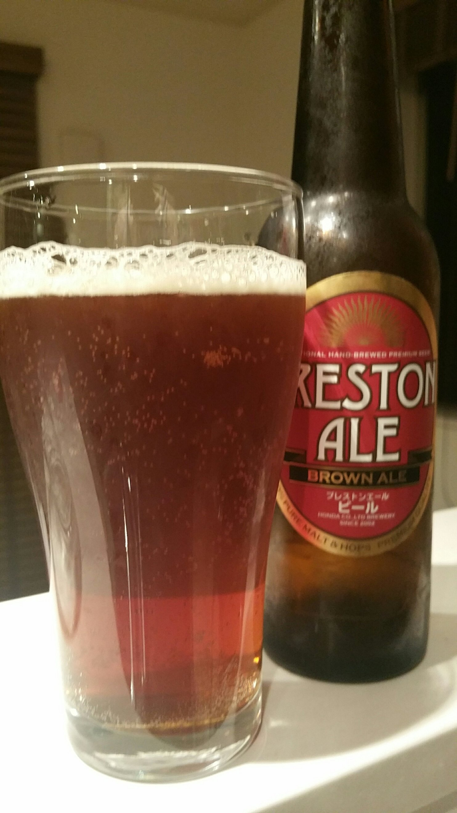 Preston Brown Ale