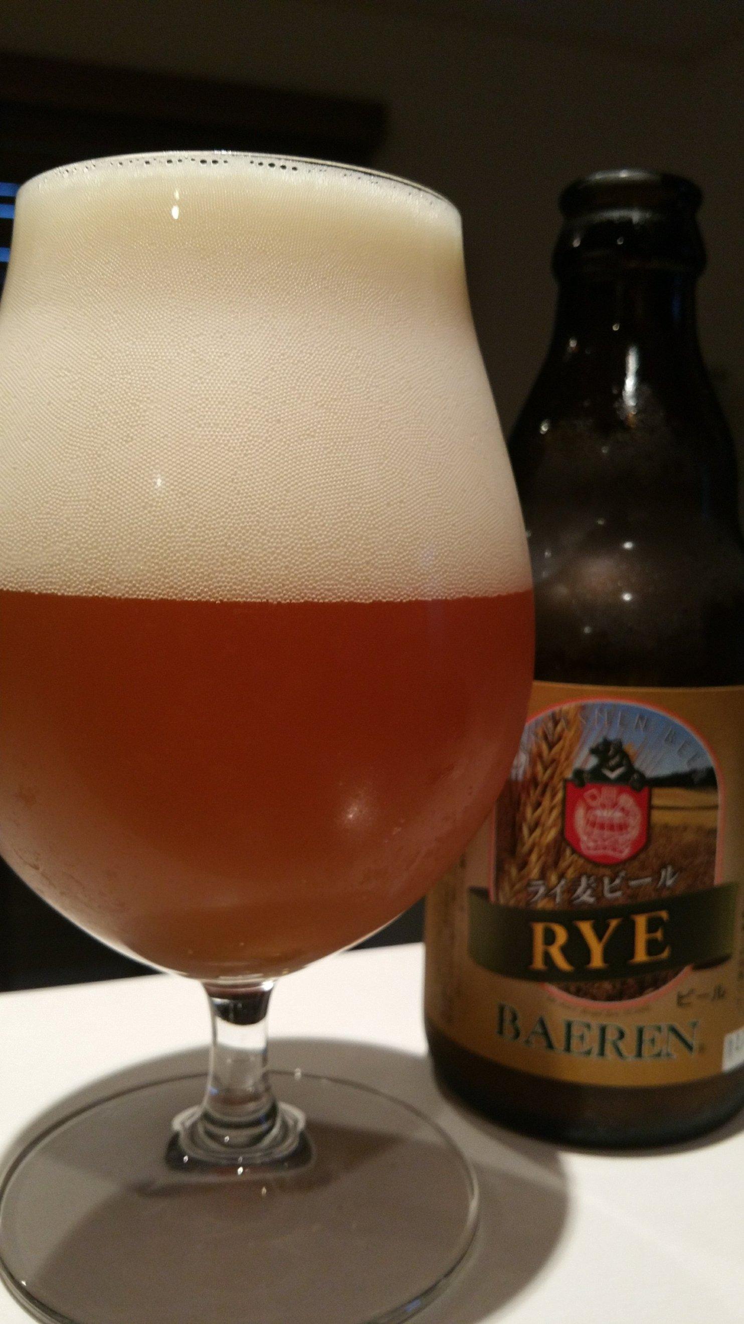 Baeren Rye ベアレンライ麦ビール
