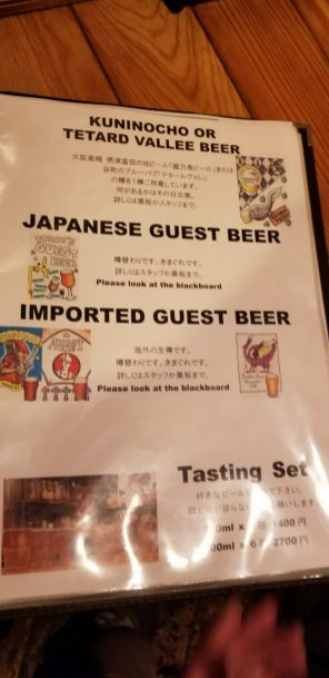 Ale House Kamiya Beer 2