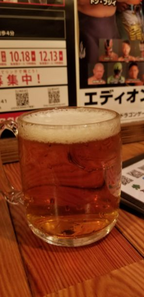 Ale House Kamiya Beer 3