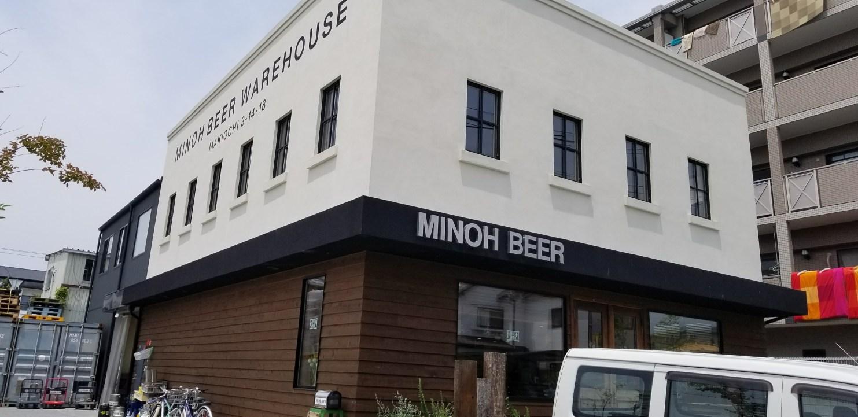 Minoh Beer Warehouse Front