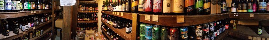 Craft Beer Base Beer Fridge