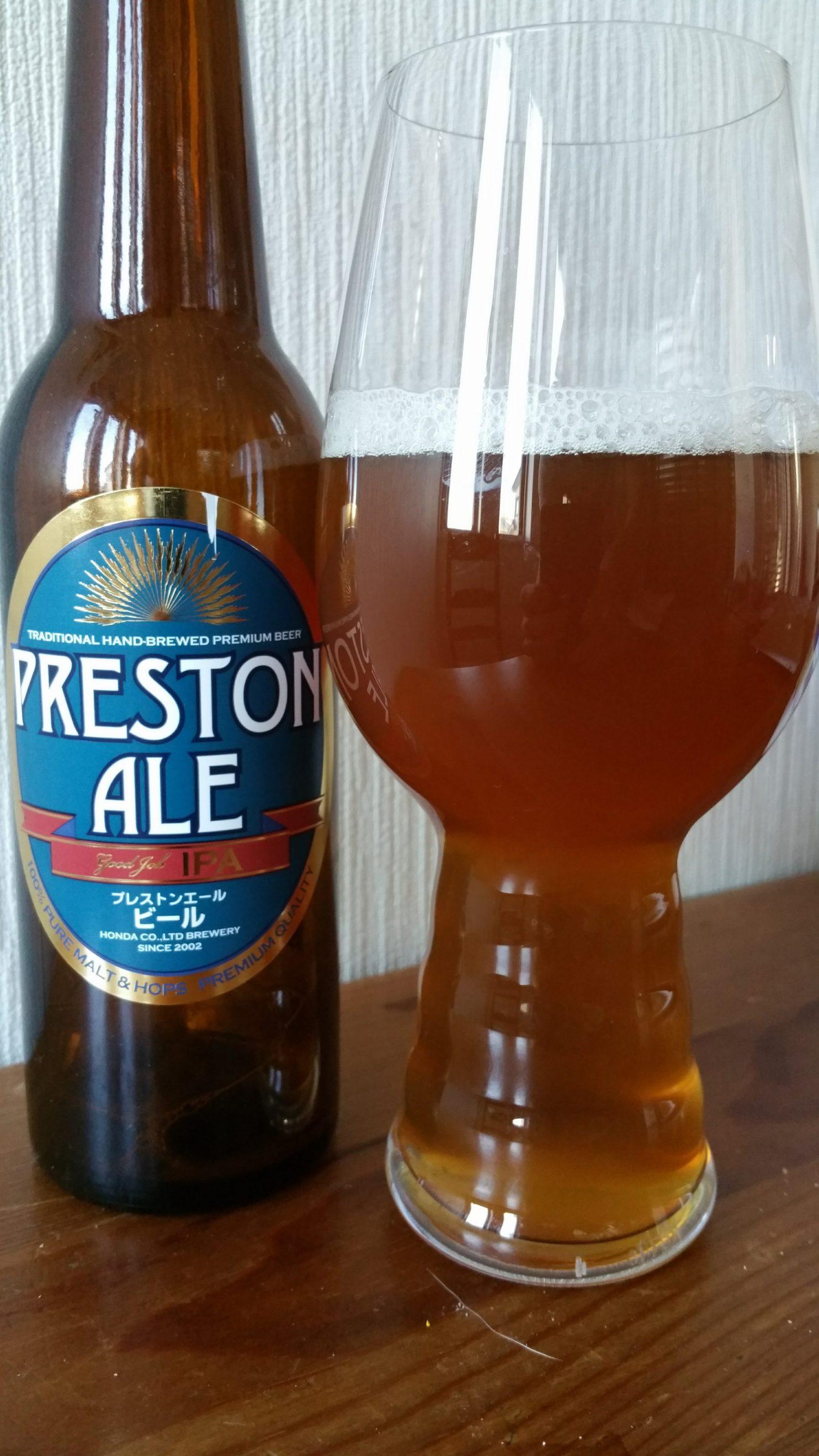 Preston IPA プレストンIPA