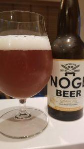 Yokohama Noge Beer 横浜野毛ビール