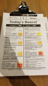 Craft Beer Dodo House Beer 1