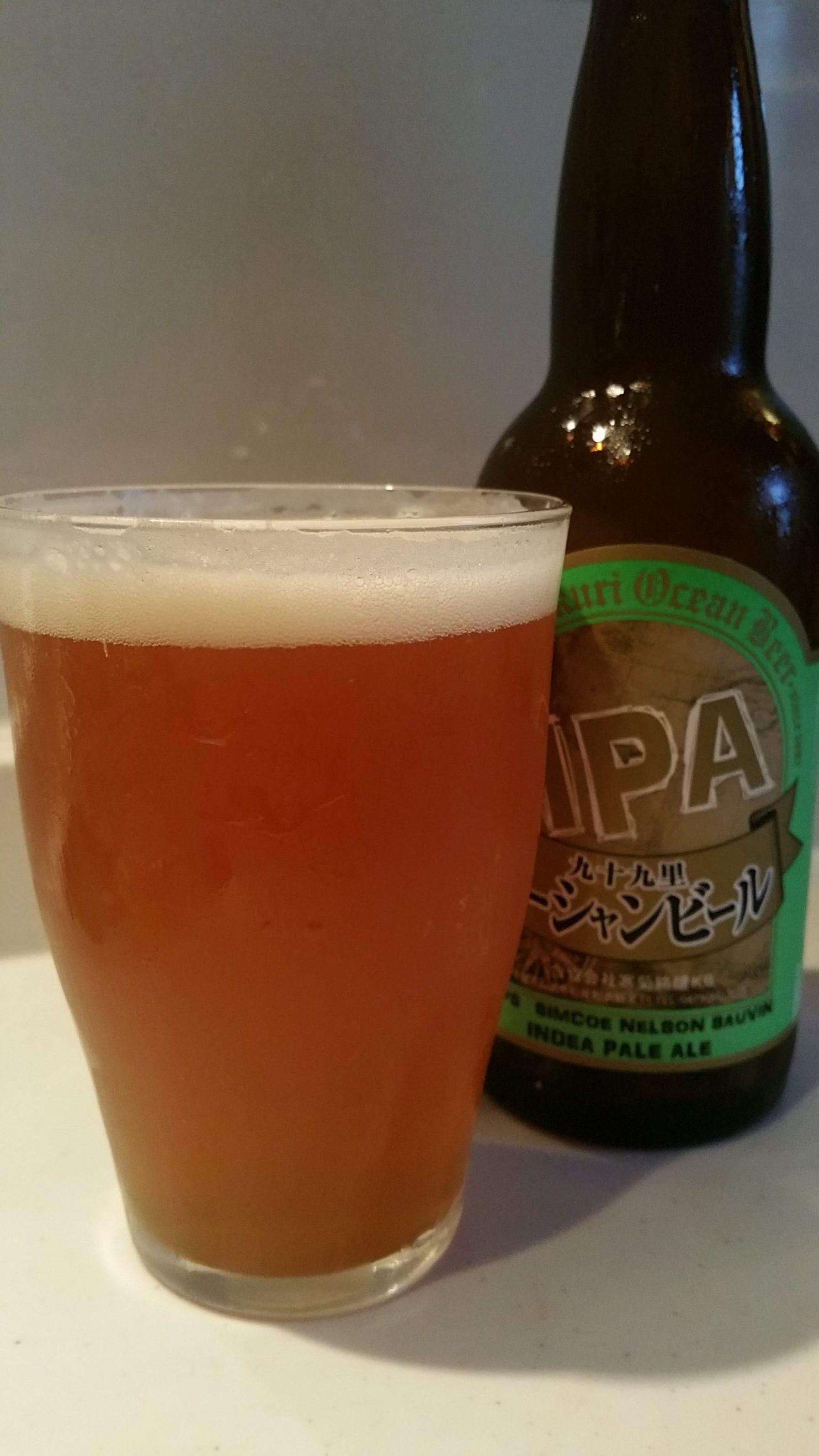 Kujukuri Ocean Beer IPA 九十九里オーシャンビール IPA
