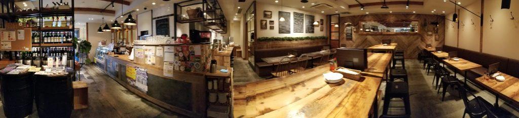 Kawaguchi Brewery Inside