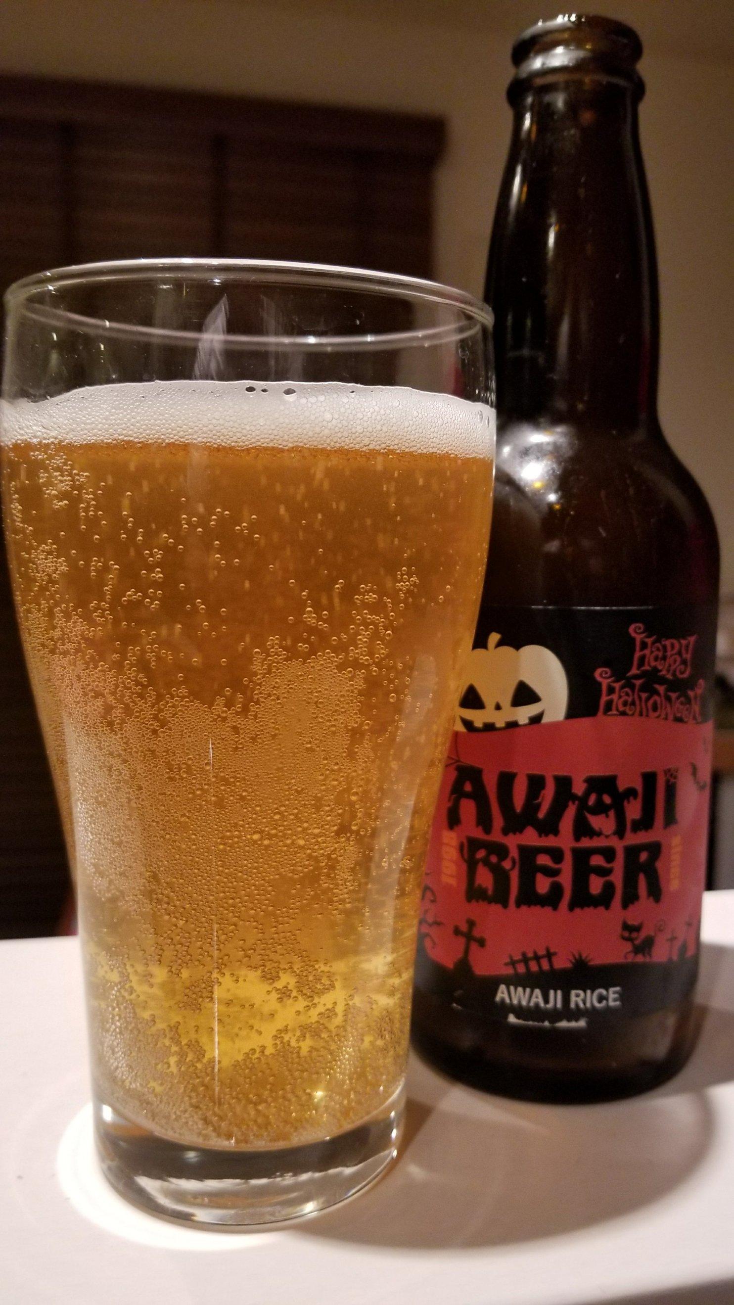 Awaji Rice Pilsner 淡路米仕込みピルスナー