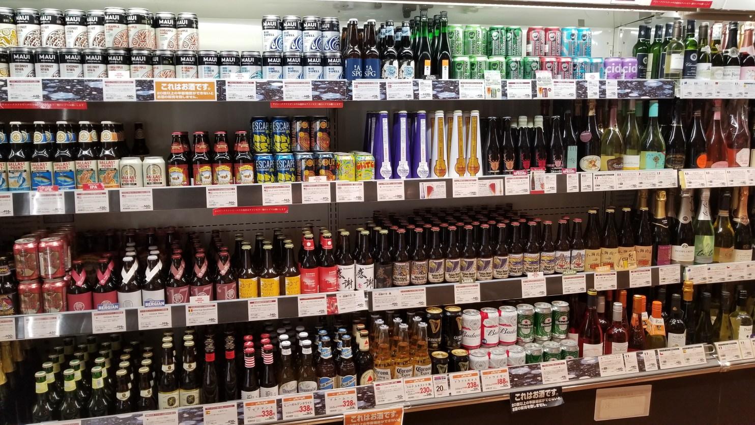 Aeon Liquors Jiyugaoka 2