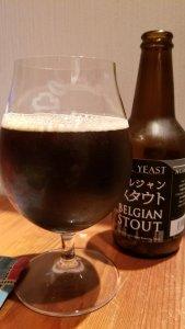 Far Yeast Belgian Stout