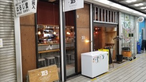 Craft Beer Bar iBrew Shimbashi Front