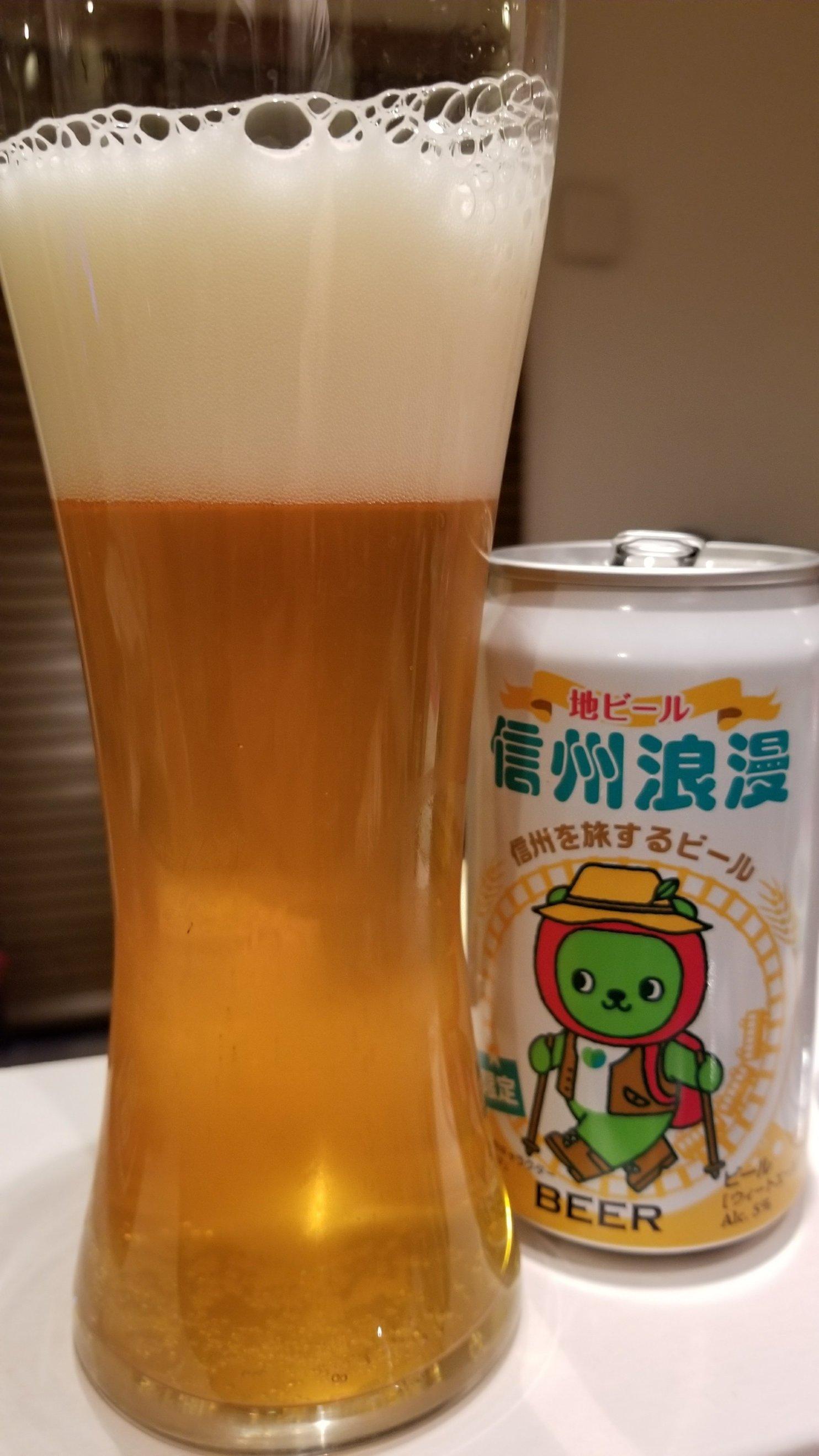 Shinshu Roman Wheat Ale 信州浪漫ビール ウィートエール