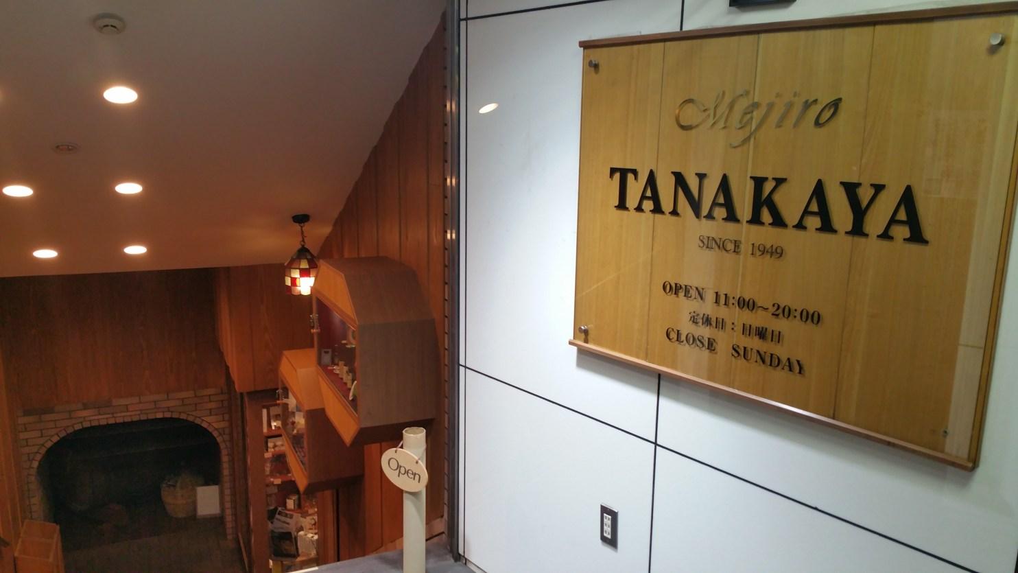 Tanakaya Front