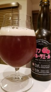 Yokohama Dragon Fruit Ale 横浜ドラゴンフルーツエール