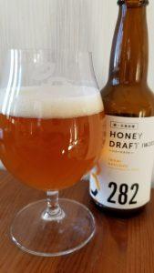 Iwami Honey Draft 石見ハニードラフト