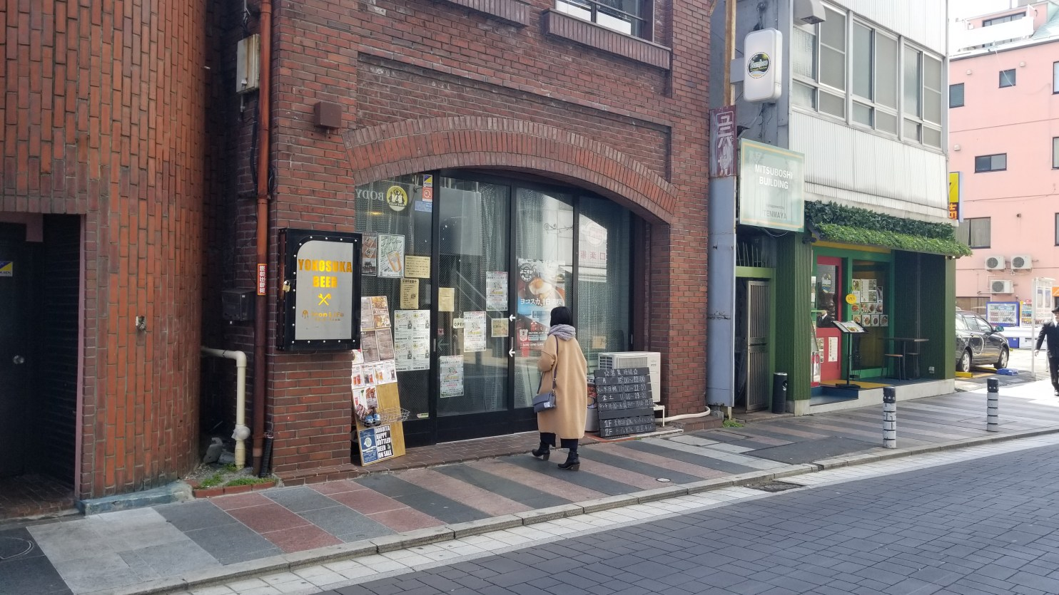 Yokosuka Beer Front
