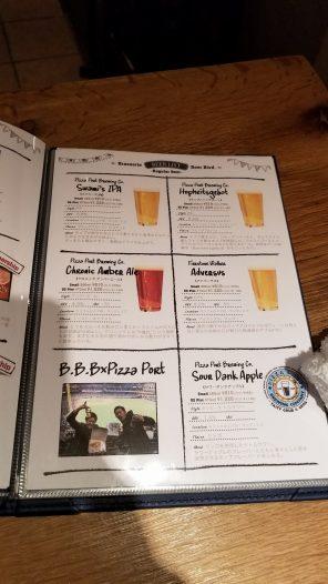 Brasserie Beer Blvd. Beer 2