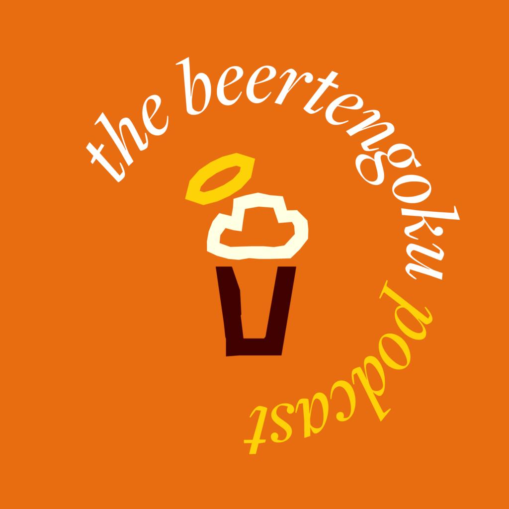 BeerTengoku Podcast Logo