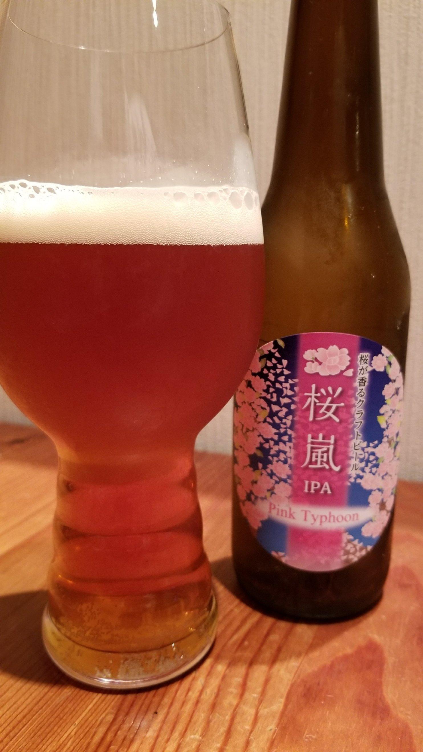 Iwate Kura Pink Typhoon いわて蔵桜風
