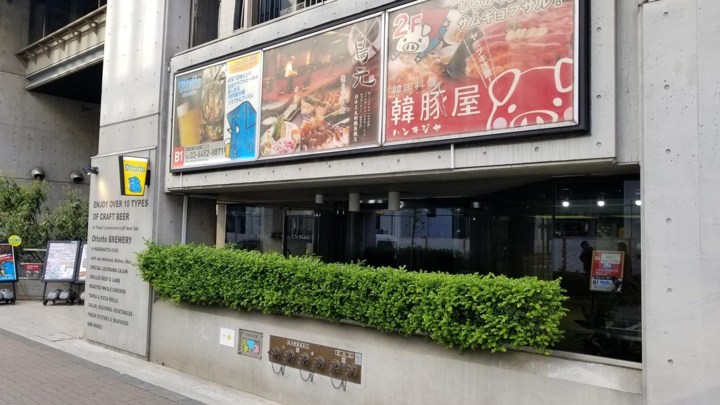 Ottotto Brewery Hamamatsucho