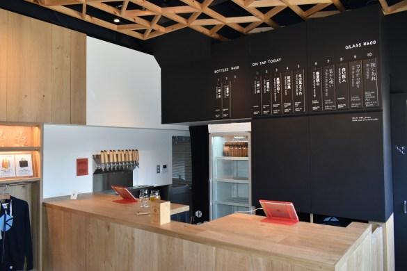 Kyoto Brewing Company Inside 2