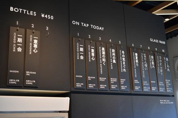 Kyoto Brewing Company Beer 1
