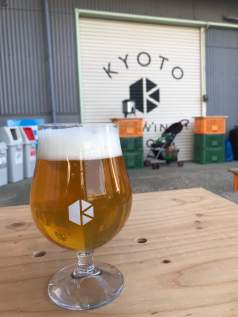 Kyoto Brewing Company Beer 3