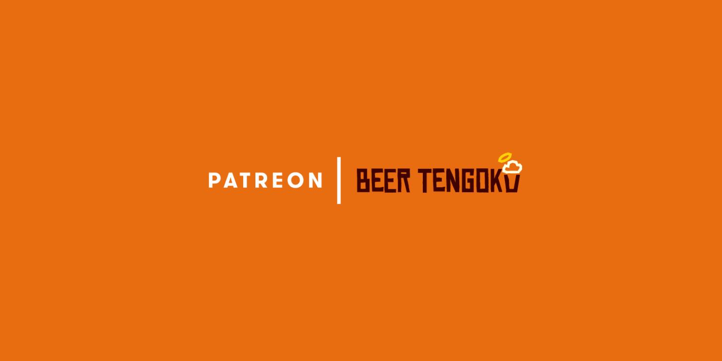 Patreon Banner Logo