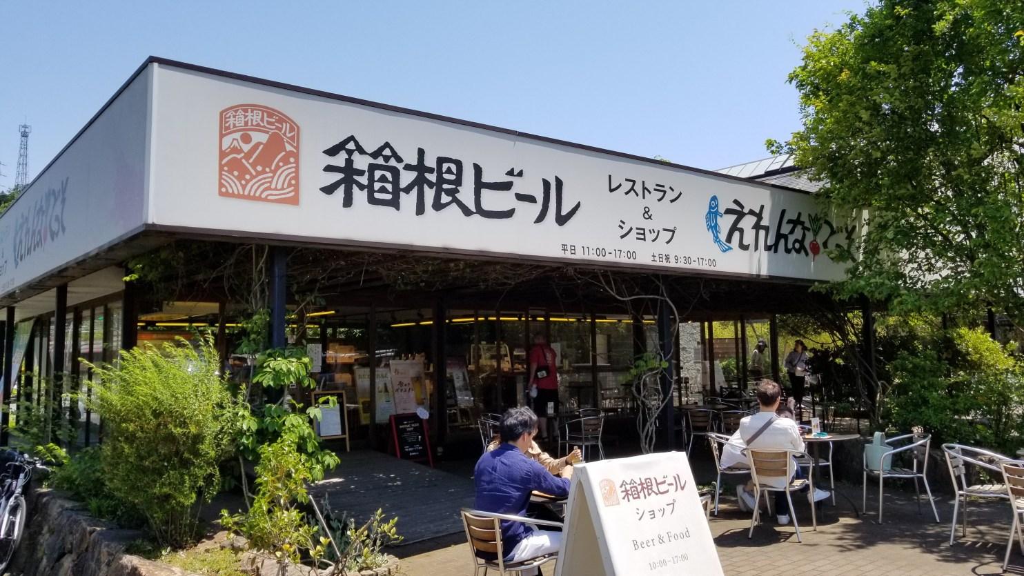 Hakone Beer Front