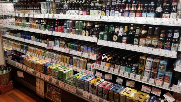Aeon Liquor Tsunashima 1