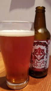 Ise Kadoya Rose Red Ale 伊勢角屋ローズレッドエール