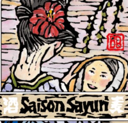 Saison Sayuri (Courtesy of Baird Beer)