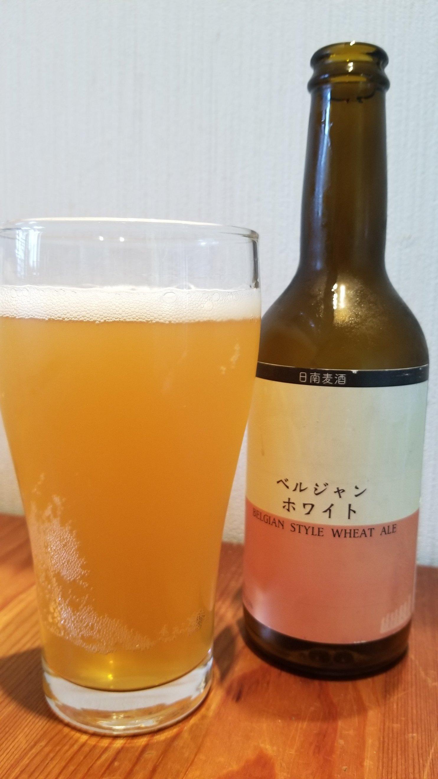 Nichinan Beer Belgian Wheat Ale 日南麦酒 ベルジャンホワイト