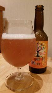 Hideji Kinkan Beer ひでじきんかんビール