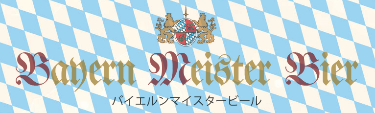 Bayern Meister Bier Logo
