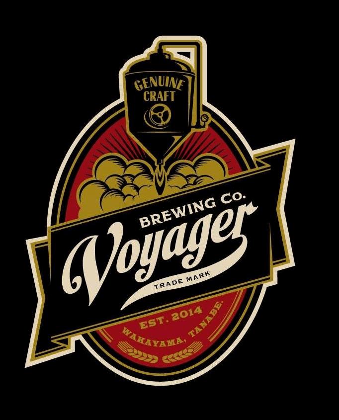 Voyager Brewing Company Logo