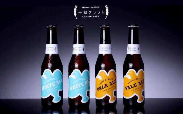 Heiwa Craft Beer Logo