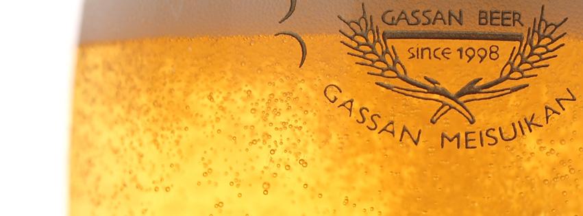 Gassan Beer Logo
