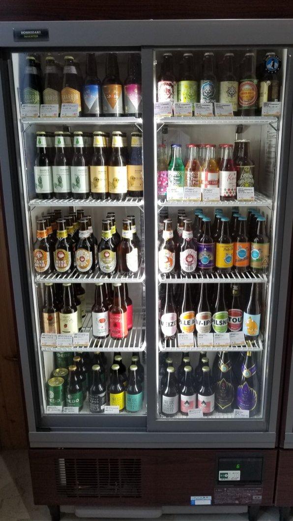 BeerMa Kanda Second Bottles 1